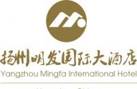 扬州明发国际大酒店
