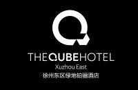 徐州东区绿地铂骊酒店