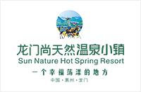 龙门尚天然温泉度假有限公司