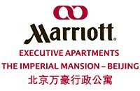 北京万豪行政公寓