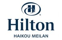 海口鲁能希尔顿酒店