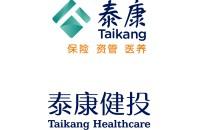 泰康健康产业投资控股有限公司