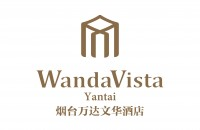 烟台万达文华酒店Wanda Vista Yantai