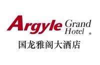 贵州兴义国龙雅阁大酒店