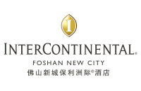 佛山新城保利洲际酒店 InterContinental Foshan New City