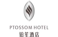 郑州宇通客车股份有限公司铂笙酒店分公司