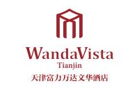 天津万达文华酒店Wanda Vista Tianjin