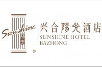 兴合阳光酒店