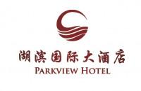 山西太原湖滨国际大酒店