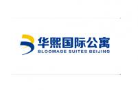 北京华熙国际酒店管理有限公司