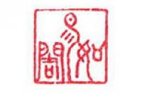 普陀山国际佛教文化交流中心如易阁酒店