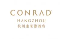 杭州康莱德酒店