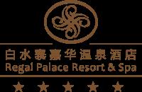 广州增城白水寨嘉华温泉度假酒店