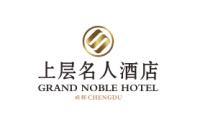 成都上层名人酒店管理有限公司