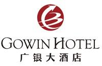 杭州广银大酒店有限公司