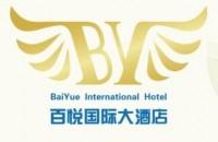 江苏百悦国际大酒店有限公司