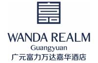 广元万达嘉华酒店Wanda Realm Guangyuan