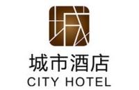 深圳市城市酒店管理有限公司