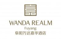 阜阳万达嘉华酒店Wanda Realm Fuyang