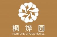 北京枫烨园酒店