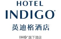 迪庆月光城英迪格酒店