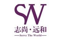 北京志尚远和企业管理服务有限公司