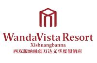 西双版纳万达文华酒店Wanda Vista Resort XSBN