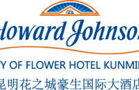 昆明花之城豪生国际大酒店