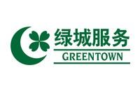 绿城物业服务集团有限公司海南分公司