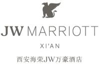 西安海荣JW万豪酒店