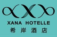 Xana Hotelle 希岸酒店