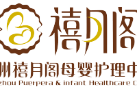 杭州雷迪森禧月閣健康管理有限公司