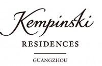 广州德安丽舍凯宾斯基酒店