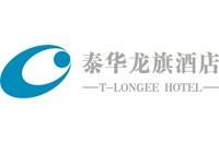 北京市泰华龙旗酒店有限公司