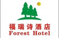 深圳市福瑞诗酒店有限公司