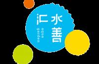 上海水善汇酒店管理有限公司
