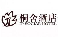 广州桐舍酒店管理有限公司