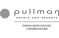 上海卓越铂尔曼大酒店