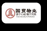 深圳市国贸物业管理有限公司杭州分公司
