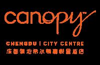 成都领地希尔顿嘉悦里酒店  Canopy Chengdu City Centre