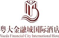 广州粤大金融城国际酒店有限公司