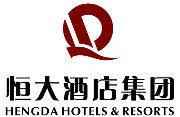 双鸭山恒大酒店有限公司