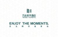 上海青浦万达美华酒店