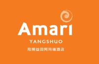 广西阳朔县益田步行街商业管理有限公司阿玛瑞酒店