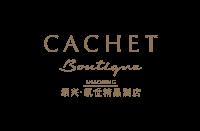 Cachet Boutique Shaoxing 绍兴凯世精品酒店