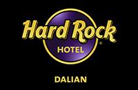 大连硬石酒店