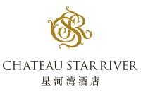 廣州星河灣酒店物業管理有限公司