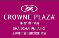 上海建工浦江皇冠假日酒店
