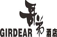 广东哥弟酒店管理服务有限公司