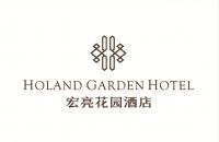 宏亮花园酒店